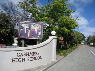 カシミヤ高校 クライストチャーチで留学
