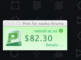 インターネット ニュージーランド