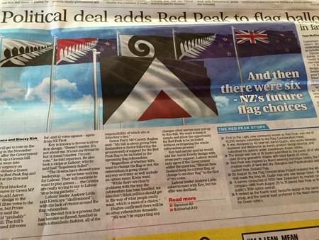 ニュージーランドの国旗変更
