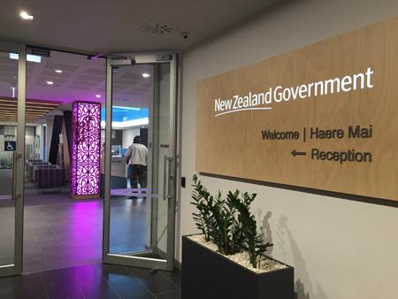 ニュージーランドのパスポート