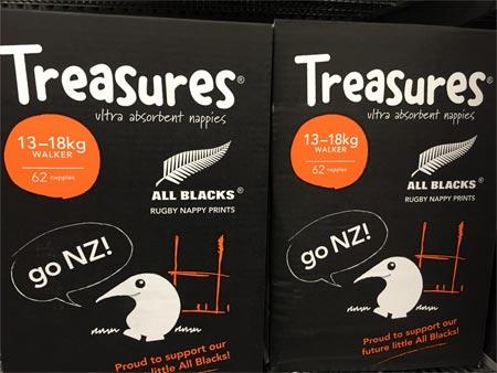 ニュージーランドのおむつ