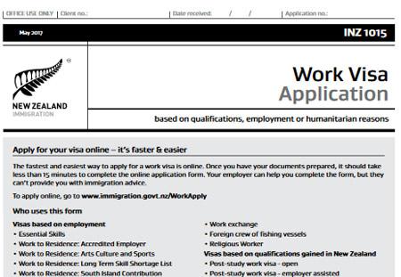 ワークビザの申請書類