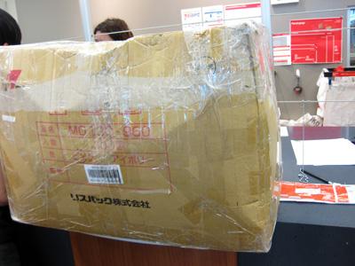 ニュージーランドから荷物を送る