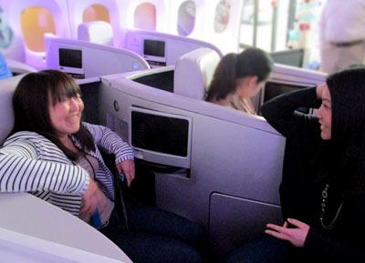 ニュージーランド航空 ビジネスプレミア