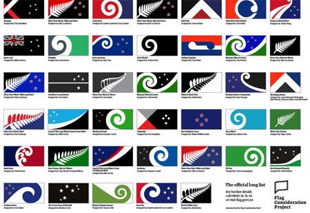 40個に絞られたニュージーランドの新国旗案