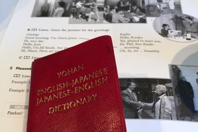 英会話 個人レッスン ニュージーランド