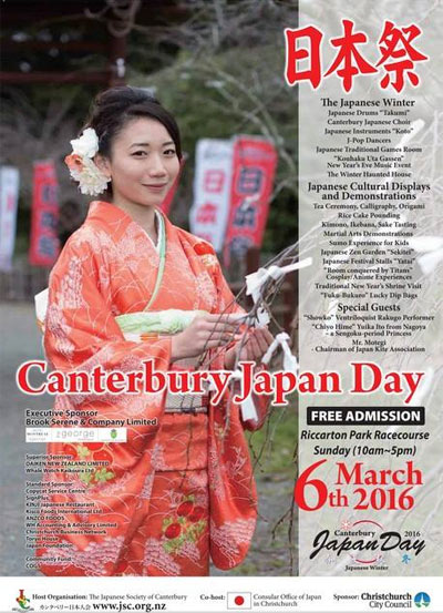 Japan Day Christchurch