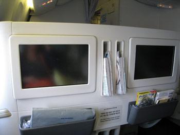 ニュージーランドへ大韓航空で ビジネスクラス