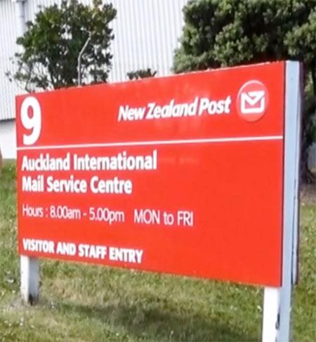 荷物が届かない NZ