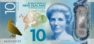 ニュージーランド 両替