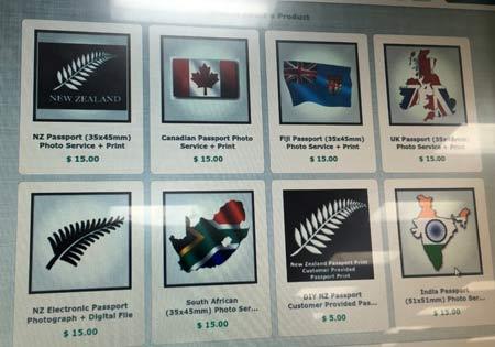 ニュージーランドのパスポート写真