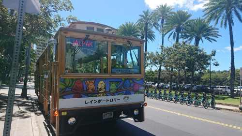 ハワイ JALパックトロリーバス