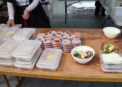 韓国料理 クライストチャーチ