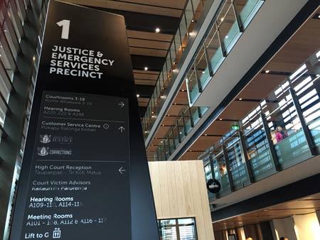 ニュージーランドの裁判所