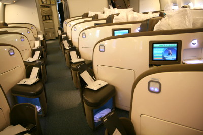 ビジネスクラス ニュージーランド航空