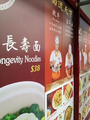 クライストチャーチ 中華料理