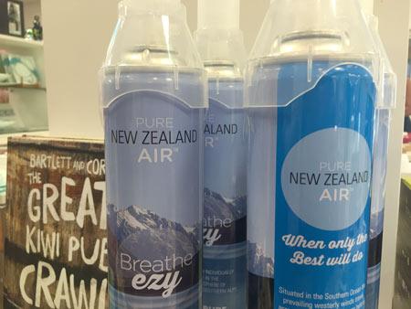 ニュージーランドの空気ボトル