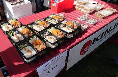 日本食レストランkinji クライストチャーチ