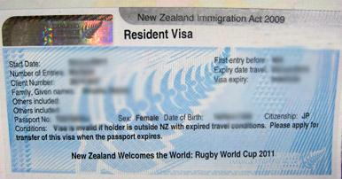 ニュージーランドの永住権-ラグビーワールドカップバージョン!?