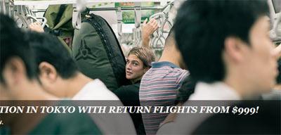 ニュージーランド航空 セール