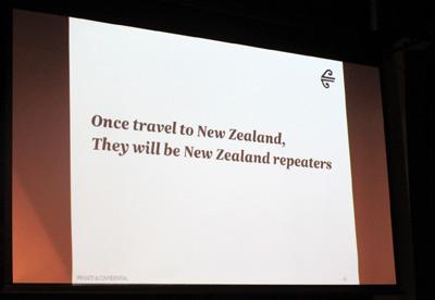 ニュージーランド航空 セミナー