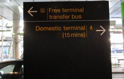 オークランド空港 無料ターミナル間バス