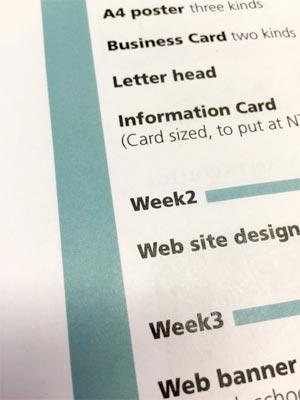 デザイン専門学校 ニュージーランド