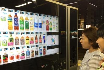 海外の人が驚く日本のハイテク自動販売機