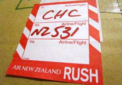 ニュージーランド航空 荷物が届かない