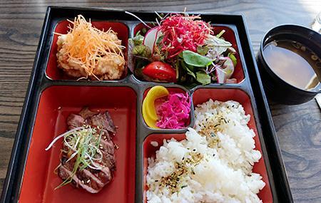 Ebisu Japanese restaurant auckland