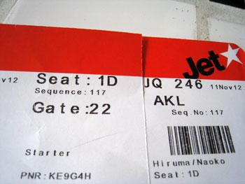 飛行機の一番前の席!