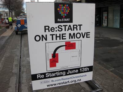 Re:Startが移動中!