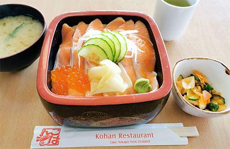 サーモン丼 テカポ